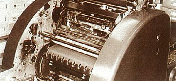 1975 – Druckmaschine